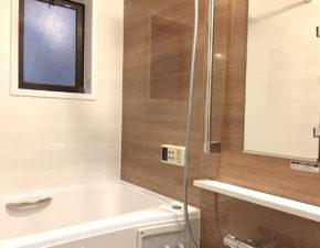 浴槽が広くなりのびのび!LIXIL リノビオフィットシリーズ